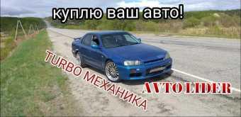 Белогорск Skyline 1998