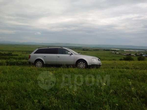Audi A6, 1998 год, 165 000 руб.