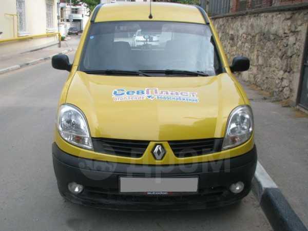 Renault Kangoo, 2008 год, 245 000 руб.