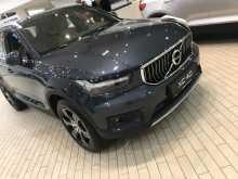 Салехард XC40 2018