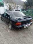 Honda Domani, 1995 год, 115 000 руб.