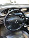 Mercedes-Benz S-Class, 2011 год, 1 500 000 руб.