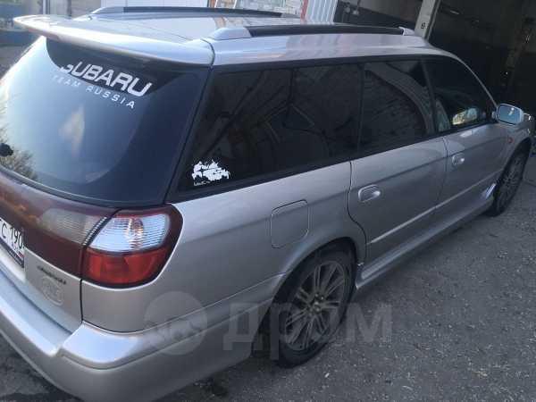 Subaru Legacy, 1999 год, 290 000 руб.