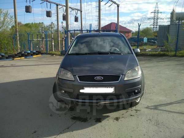 Ford C-MAX, 2004 год, 230 000 руб.