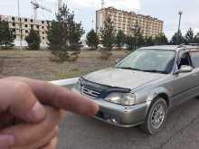 Кызыл Orthia 1998