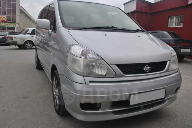 Nissan Serena, 2001 год, 310 000 руб.