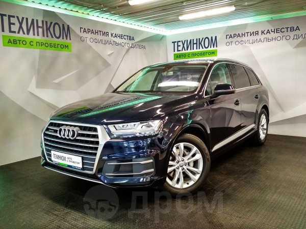 Audi Q7, 2015 год, 2 790 000 руб.