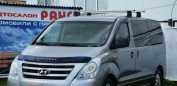 Hyundai H1, 2013 год, 980 000 руб.