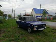 Тюмень 2106 2005