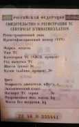 ГАЗ 69, 1971 год, 350 000 руб.