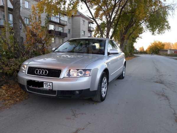 Audi A4, 2004 год, 280 000 руб.
