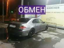 Краснодар BMW 7-Series 2002