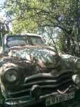 ГАЗ Победа, 1956 год, 50 000 руб.