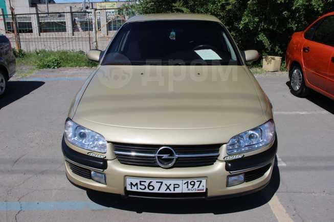 Opel Omega, 1999 год, 167 000 руб.