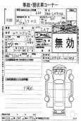 Daihatsu Mira e:S, 2014 год, 235 000 руб.