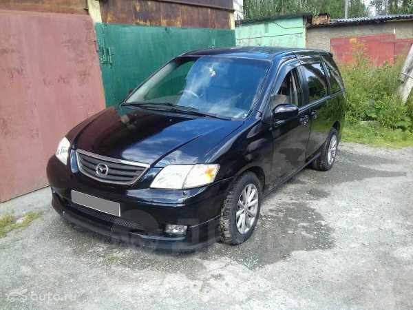 Mazda MPV, 2002 год, 335 000 руб.