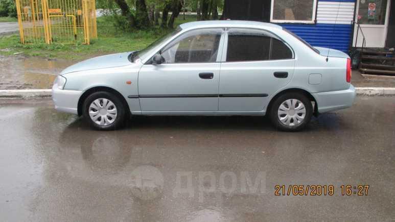 Hyundai Accent, 2008 год, 255 000 руб.