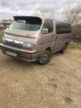 Toyota Hiace, 1993 год, 270 000 руб.