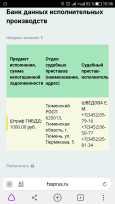 Лада 2114 Самара, 2011 год, 90 000 руб.
