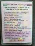 Лада 2105, 2010 год, 129 000 руб.