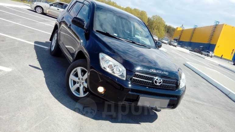 Toyota RAV4, 2006 год, 755 000 руб.