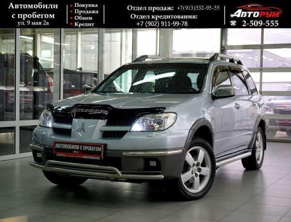 Mitsubishi Outlander, 2005 год, 547 000 руб.