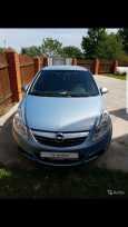 Opel Corsa, 2008 год, 255 000 руб.