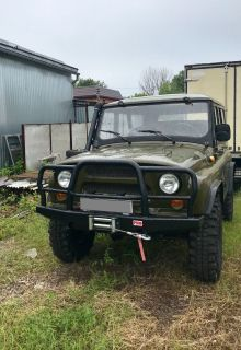 Горячий Ключ УАЗ 469 1983