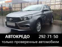 Красноярск Лада Веста 2018