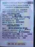 Лада 2114 Самара, 2012 год, 175 000 руб.