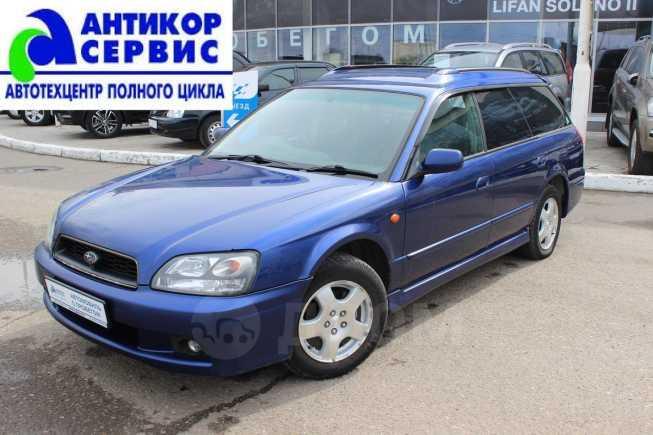 Subaru Legacy, 2001 год, 259 000 руб.