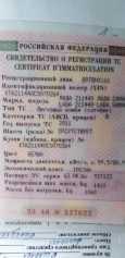 Лада 2114 Самара, 2011 год, 130 000 руб.