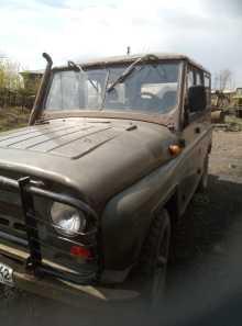 Кемерово 469 1972