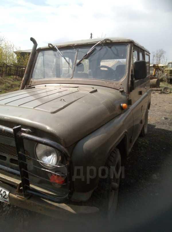 УАЗ 469, 1972 год, 50 000 руб.