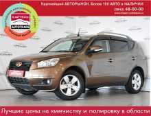 Кемерово Emgrand X7 2014