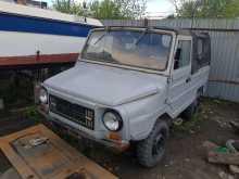 Владивосток ЛуАЗ 1985