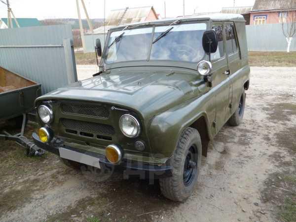 УАЗ 469, 1979 год, 103 000 руб.