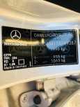 Mercedes-Benz C-Class, 2008 год, 625 000 руб.