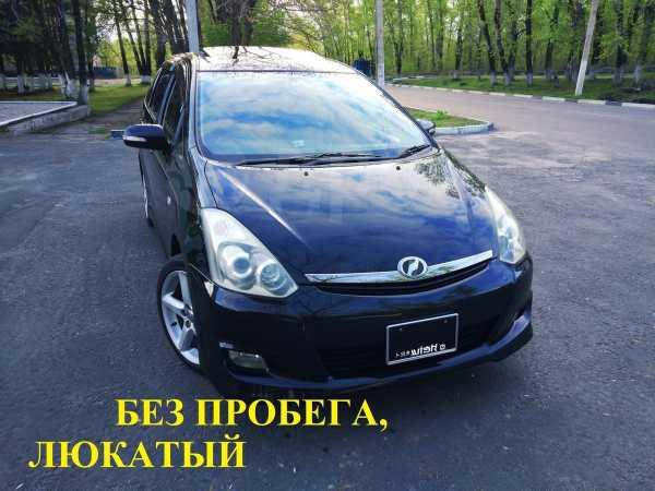 Toyota Wish, 2008 год, 747 000 руб.