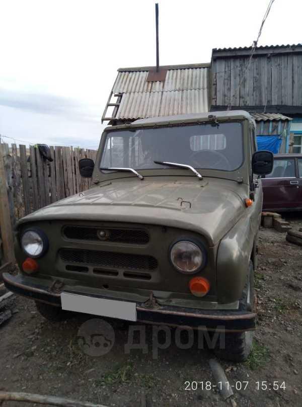 УАЗ 469, 1999 год, 70 000 руб.