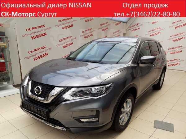 Nissan X-Trail, 2019 год, 1 958 000 руб.