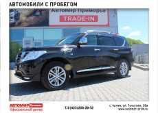 Владивосток Patrol 2012
