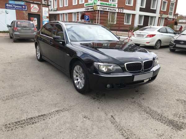 BMW 7-Series, 2007 год, 599 000 руб.