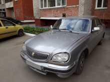 Кемерово 31105 Волга 2009