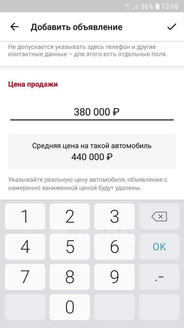 УАЗ Патриот, 2012 год, 315 000 руб.