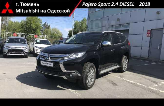 Mitsubishi Pajero Sport, 2018 год, 2 471 000 руб.
