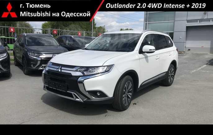 Mitsubishi Outlander, 2019 год, 1 723 000 руб.
