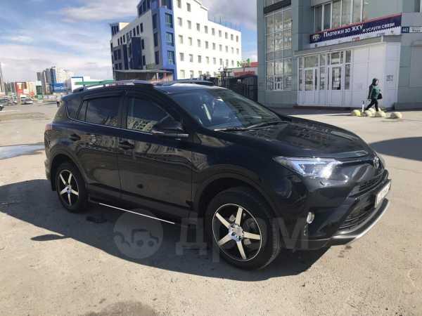 Toyota RAV4, 2016 год, 1 900 000 руб.