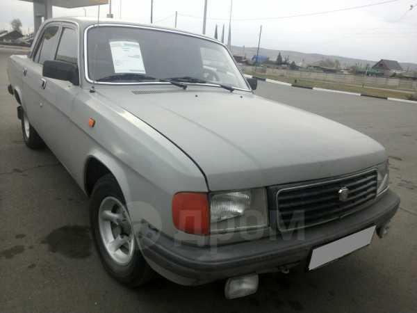 ГАЗ 31029 Волга, 1994 год, 44 500 руб.