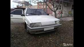 Краснодар BX 1992